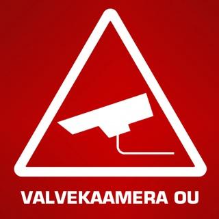 12520644_valvekaamera-ou_84473256_a_xl.jpeg