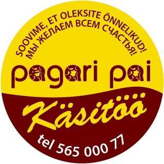 14703550_pagari-pai-ou_49560800_a_xl.jpeg
