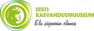 90003321_eesti-kaevandusmuuseum-sa_94164228_a_xl.jpeg