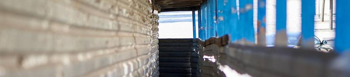 Ettevõtte põhitegevuseks on lammutus- ja koristustööd ja mehhanismide rent. Omame ehituslitsentsi ja jäätmeluba ehitusjäätmete käitlemiseks.