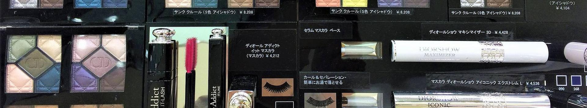 47751_kosmeetika-ja-tualetitarvete-jaemuuk_93173002_xl.jpg