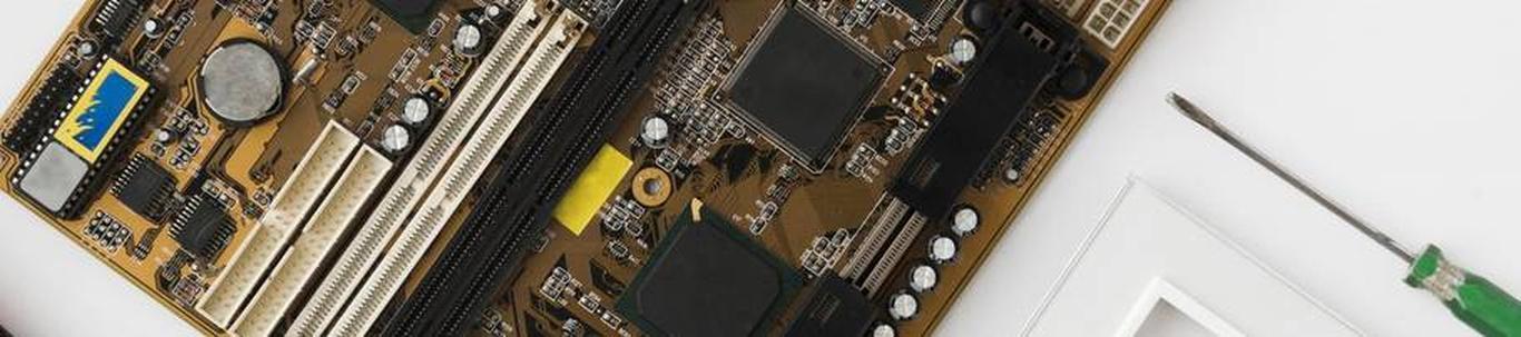 95111_arvutite-parandus_66515126_m_xl.jpg